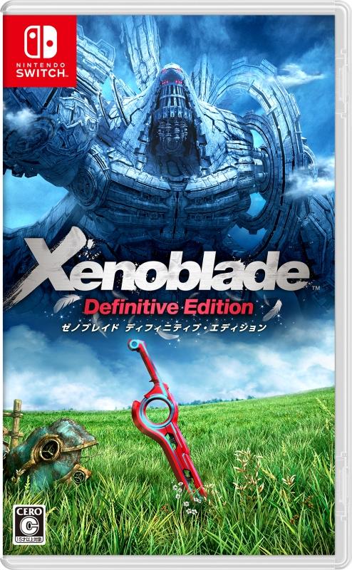 Xenoblade Definitive Edition 通常版