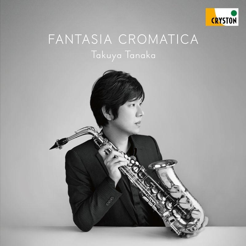 Fantasia Cromatica~フランク:ヴァイオリン・ソナタ(サックス ...