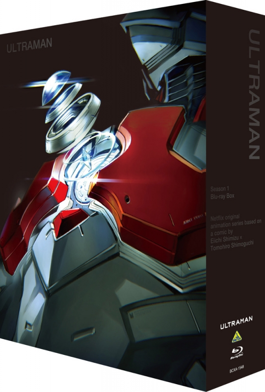 ULTRAMAN Blu-ray BOX