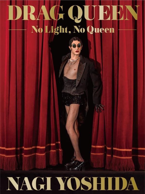 DRAG QUEEN -No Light, No Queen-(DVD付)