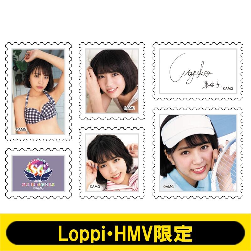 ラバーピンズセット(井上真由子)【Loppi・HMV限定】