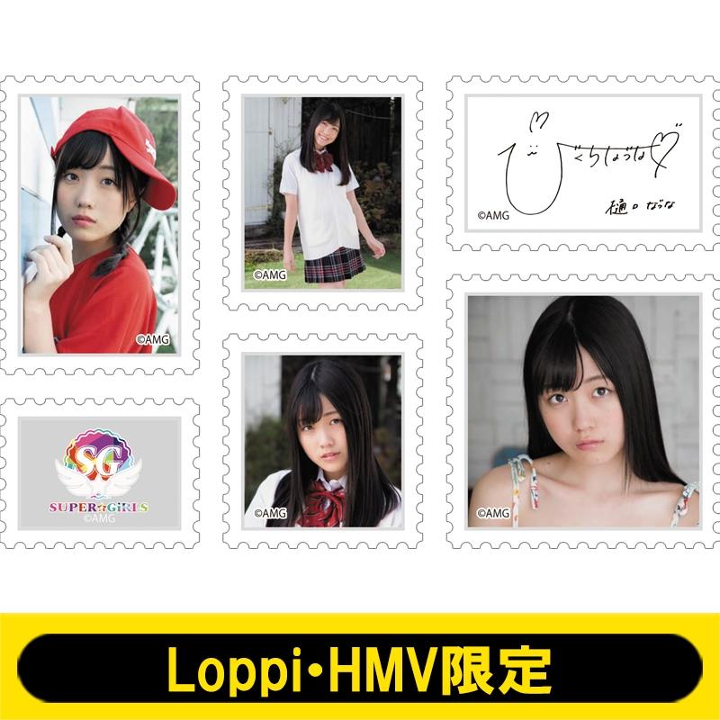 ラバーピンズセット(樋口なづな)【Loppi・HMV限定】