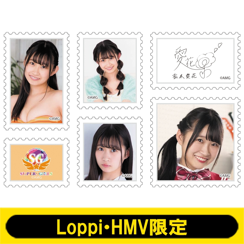 ラバーピンズセット(松本愛花)【Loppi・HMV限定】