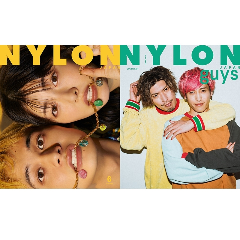 NYLON JAPAN (ナイロンジャパン)2020年 6月号 【表紙:北村匠海&浜辺美波/guys表紙:EXIT】