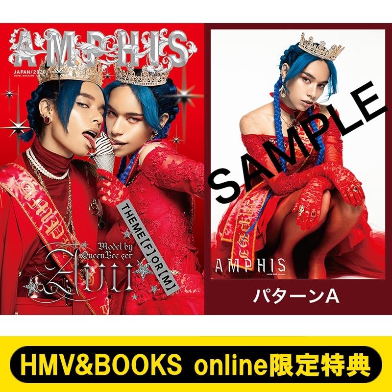 《HMV&BOOKS online限定特典:ブロマイドA》AMPHIS Avuchan