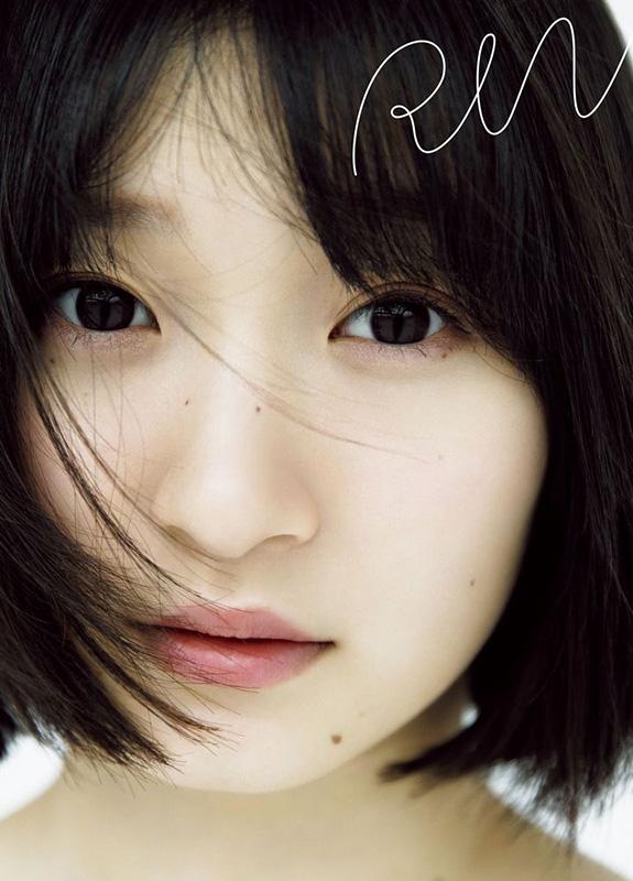 Juice=Juice・宮本佳林 卒業写真集『RIN』(DVD付)