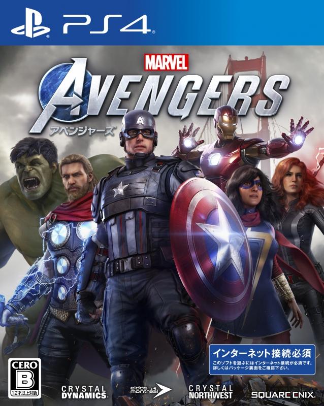 【PS4】Marvel's Avengers(アベンジャーズ)