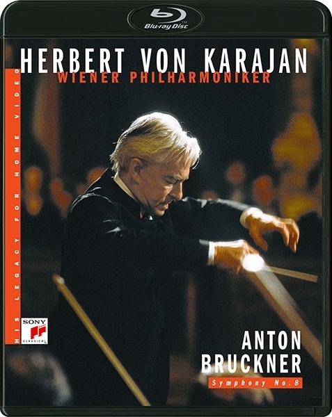 交響曲第8番 ヘルベルト・フォン・カラヤン&ウィーン・フィル(1988)