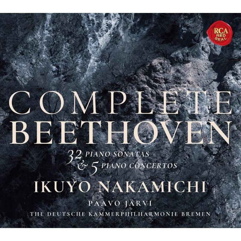 ピアノ・ソナタ全集、ピアノ協奏曲全集 仲道郁代、パーヴォ・ヤルヴィ&ドイツ・カンマーフィル(12CD+3SACD+2DVD)