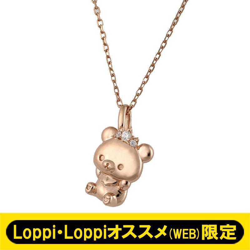 [2次受付] クラウンネックレス(チャイロイコグマ / ピンクゴールドカラー)【Loppi・Loppiオススメ限定】