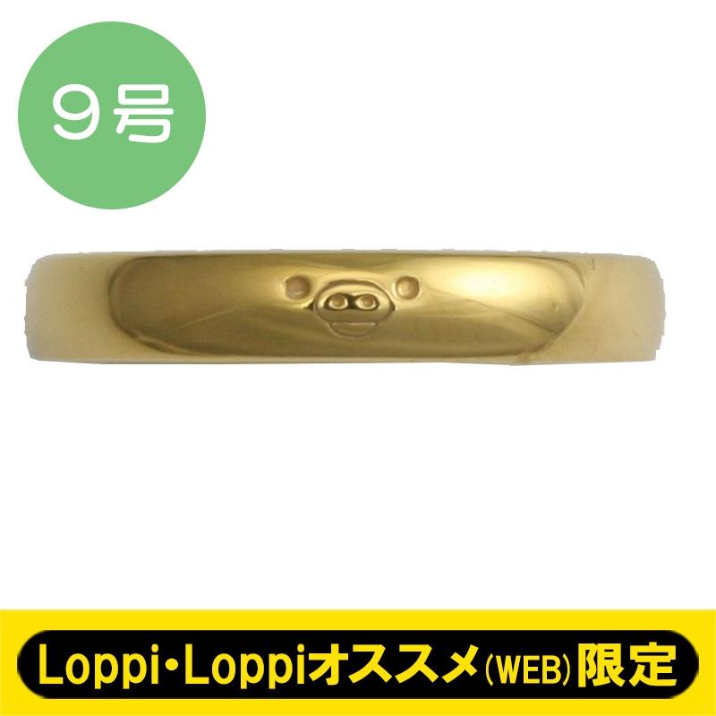 [2次受付] フェイスリング(キイロイトリ / 9号)【Loppi・Loppiオススメ限定】