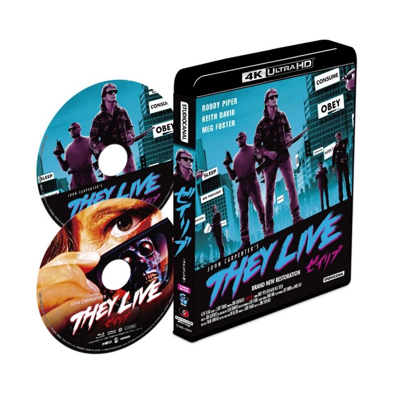 ゼイリブ 4Kレストア版 UHD+Blu-ray