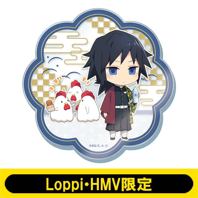 アクリルコースター(冨岡義勇)【Loppi・HMV限定】
