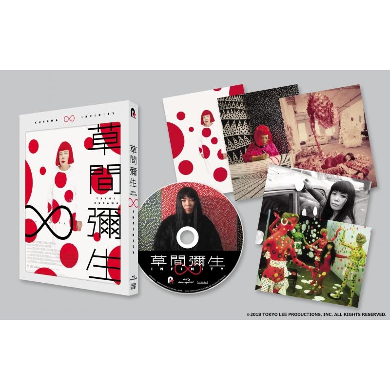 草間彌生∞INFINITY【Blu-ray】