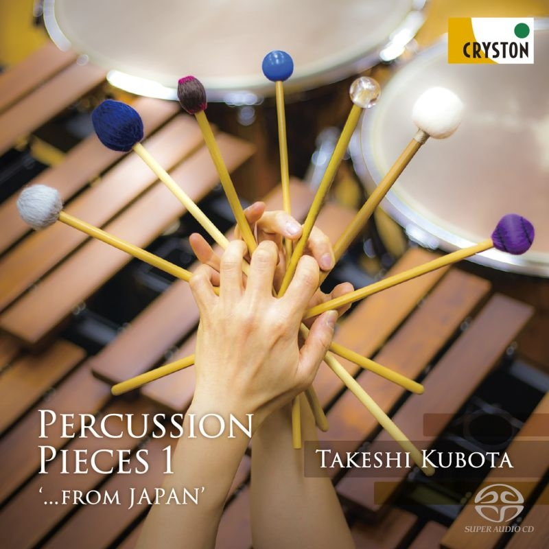 『Percussion Pieces 1 ...from JAPAN』 窪田健志
