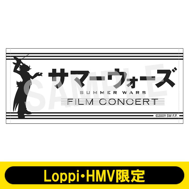 フェイスタオル【Loppi・HMV限定】