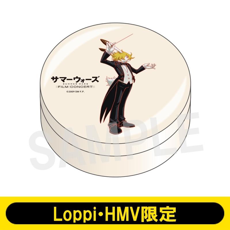 お茶缶【Loppi・HMV限定】