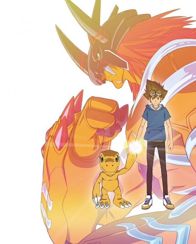 デジモンアドベンチャー LAST EVOLUTION 絆 豪華版