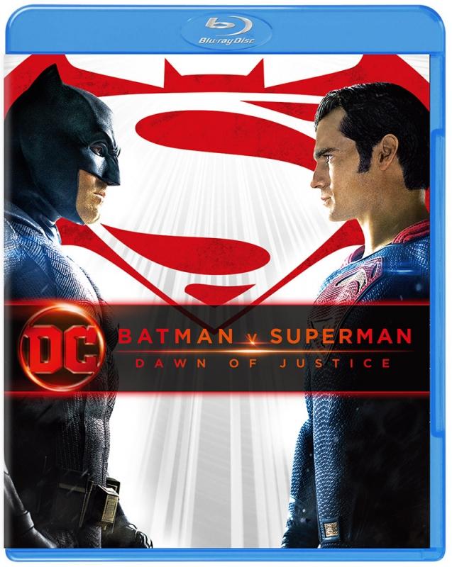 【グッズ付き】バットマン Vs スーパーマン ジャスティスの誕生 スペシャル・パッケージ仕様 <DC COMICS LED ライトキーホルダー(ネイビー)付き>