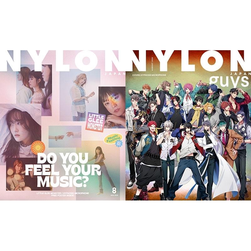 NYLON JAPAN (ナイロンジャパン)2020年 8月号 【表紙:Little Glee Monster/guys表紙:ヒプノシスマイク】