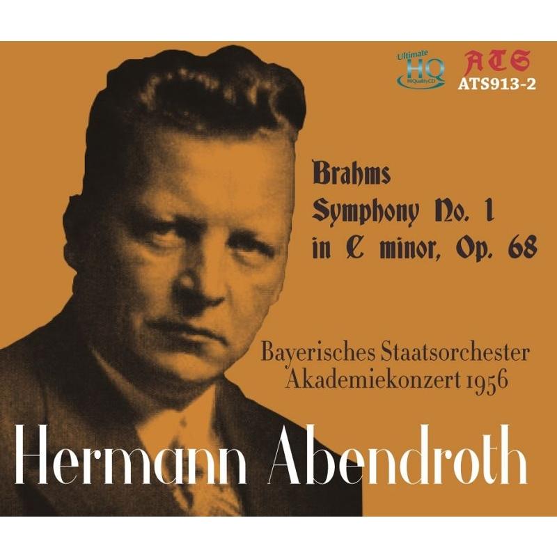 交響曲第1番 ヘルマン・アーベントロート&バイエルン国立管弦楽団
