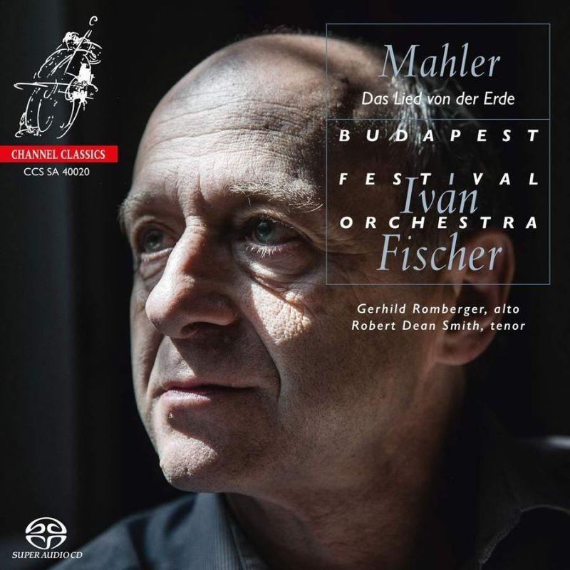 大地の歌 イヴァン・フィッシャー&ブダペスト祝祭管弦楽団 ...