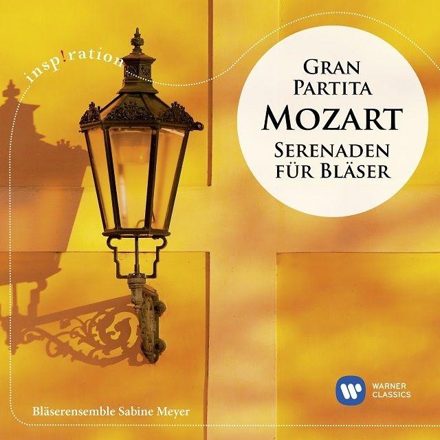 セレナード第10番『グラン・パルティータ』、第11番 ザビーネ・マイヤー管楽アンサンブル