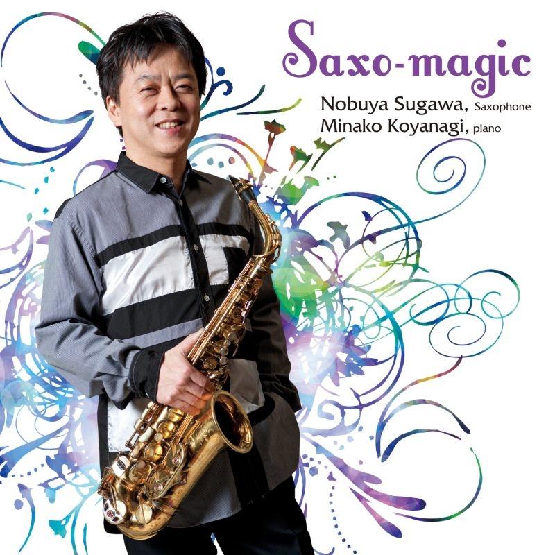 Saxo-magic