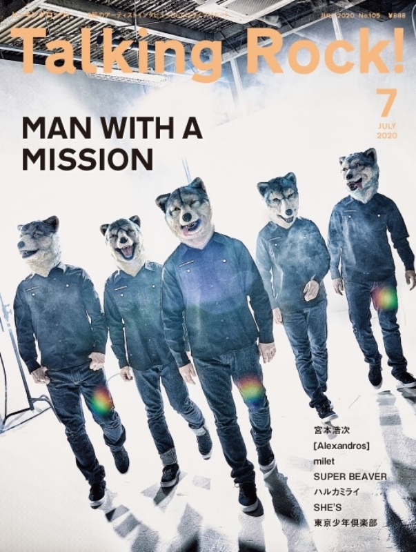 Talking Rock! 2020年 7月号 【表紙:MAN WITH A MISSION】