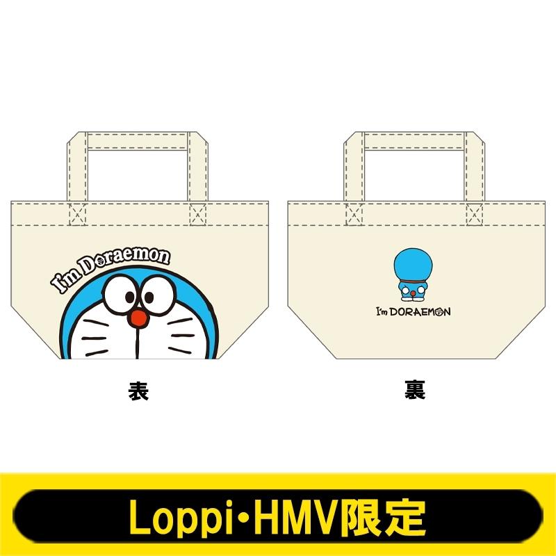 サガラ刺繍ランチバッグ / i'mドラえもん 【Loppi・HMV限定】 2回目