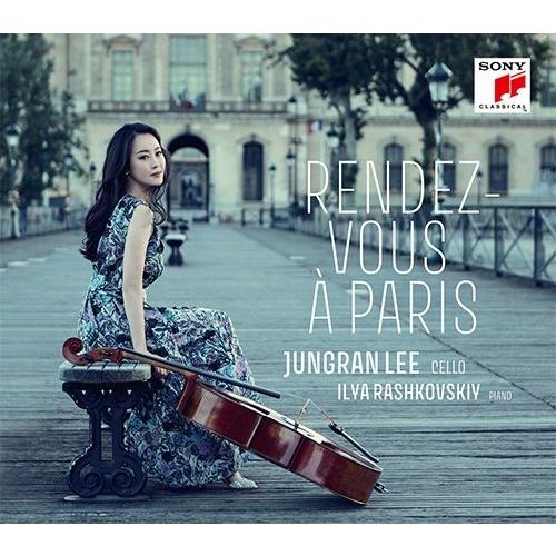 Rendez -Vous a Paris〜チェロ作品集 イ・ジョンラン、イリヤ・ラシュコフスキー