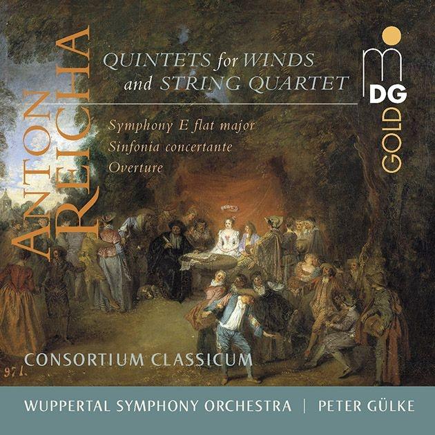 五重奏、管弦楽作品集 コンソルティウム・クラシクム、ペーター・ギュルケ&ヴッパータール交響楽団(4CD)