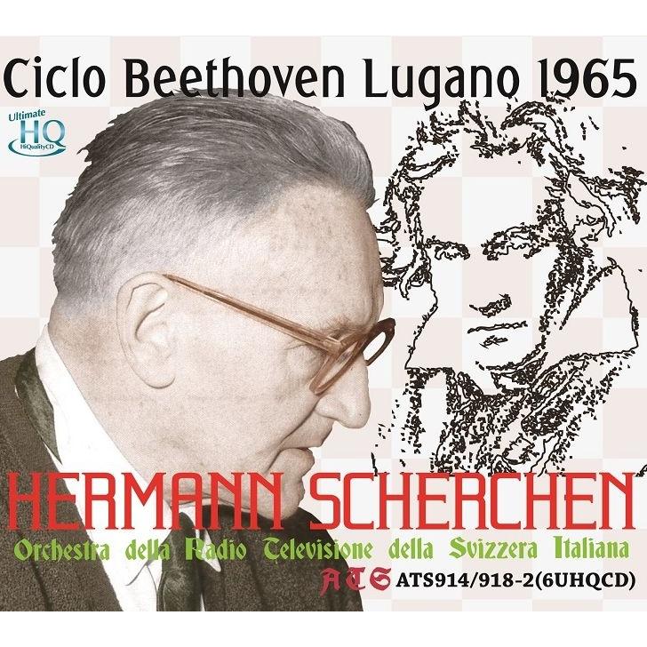 交響曲全集 ヘルマン・シェルヘン&スイス・イタリア語放送管弦楽団(1965 ステレオ)(6CD)