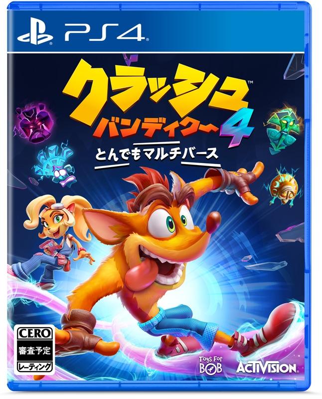 【PS4】クラッシュ・バンディクー4 とんでもマルチバース