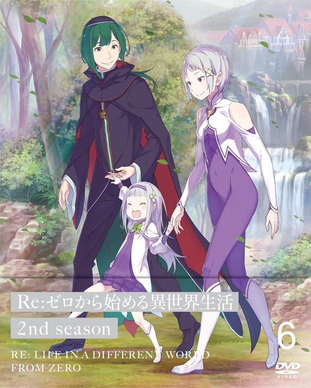 Re:ゼロから始める異世界生活 2nd season 6