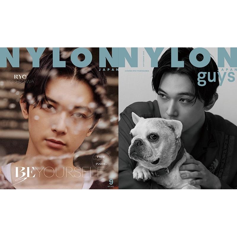 NYLON JAPAN (ナイロンジャパン)2020年 9月号 【表紙/guys表紙 :吉沢亮】