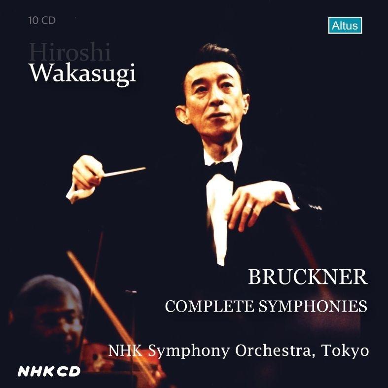 交響曲全集(第1番〜第9番) 若杉 弘&NHK交響楽団(10CD)