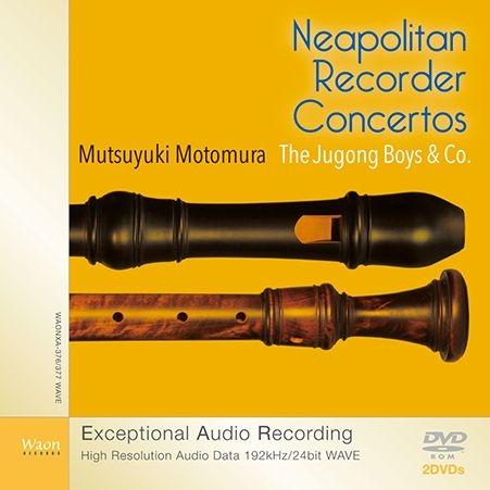 ナポリのリコーダーコンチェルト 本村睦幸、ジュゴンボーイズと仲間たち(音声DVD-R)
