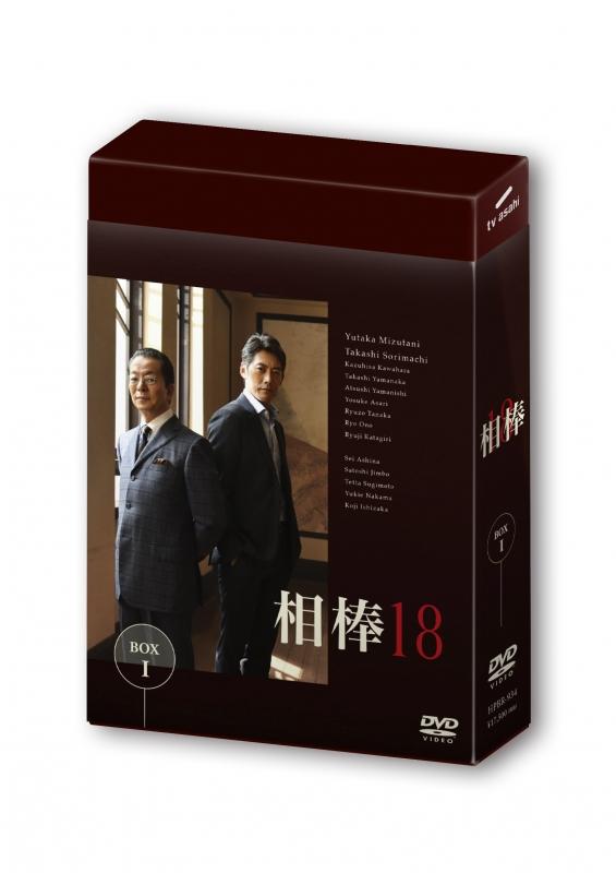 相棒 season 18 DVD-BOX I