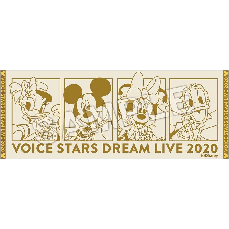 [2次受付] フェイスタオル / Disney 声の王子様 Voice Stars Dream Live 2020