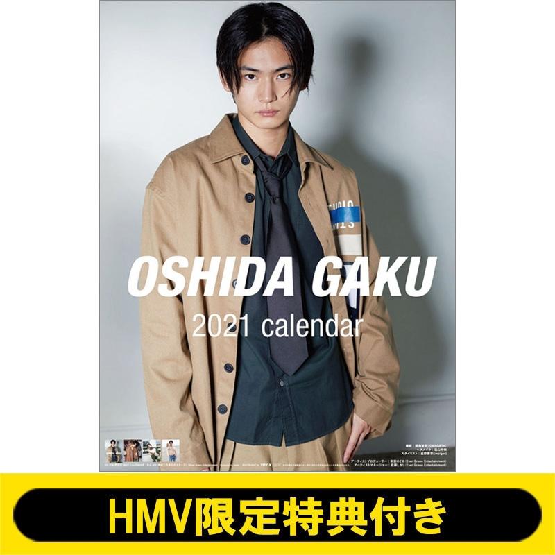 押田岳 / 2021年カレンダー【生写真(HMV ver.付き)】