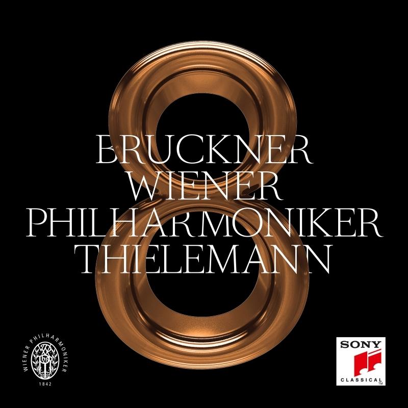 交響曲第8番 クリスティアーン・ティーレマン&ウィーン・フィル
