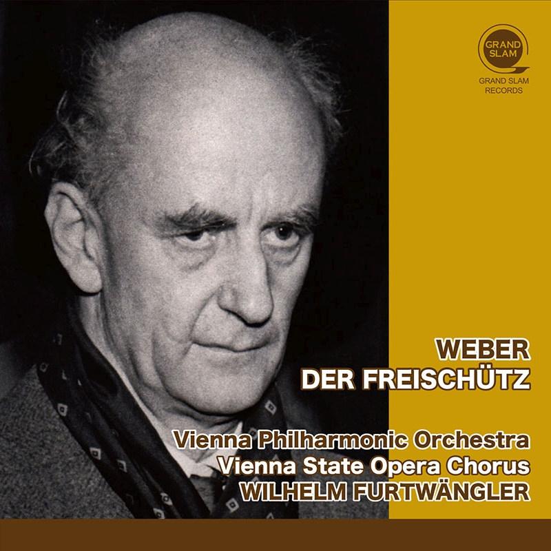 『魔弾の射手』全曲 ヴィルヘルム・フルトヴェングラー&ウィーン・フィル、ハンス・ホップ、クルト・ベーメ、他(1954 モノラル)(2CD)(平林直哉復刻)