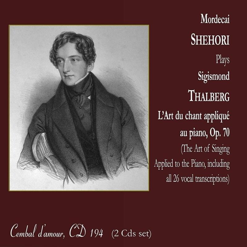 『ピアノに応用された歌の技法』全曲 モルデカイ・シェホリ(2CD)