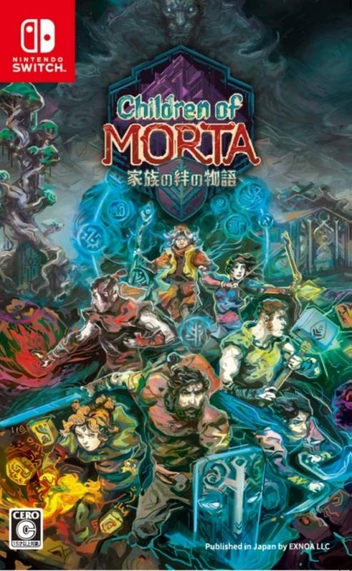 【Nintendo Switch】チルドレン・オブ・モルタ〜家族の絆の物語〜