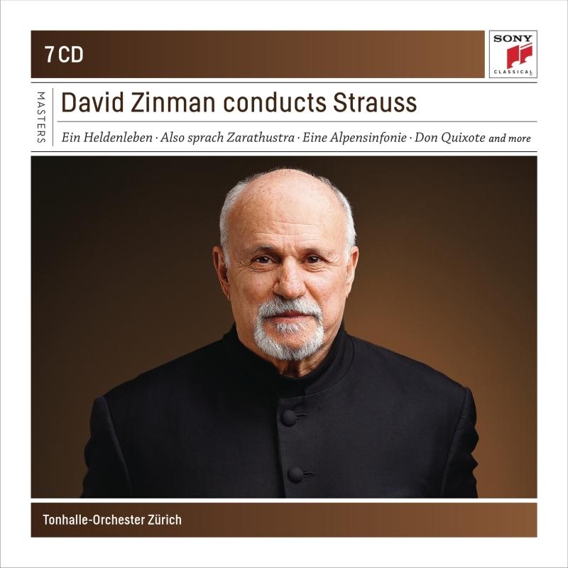 管弦楽作品集 デイヴィッド・ジンマン&チューリッヒ・トーンハレ管弦楽団(7CD)