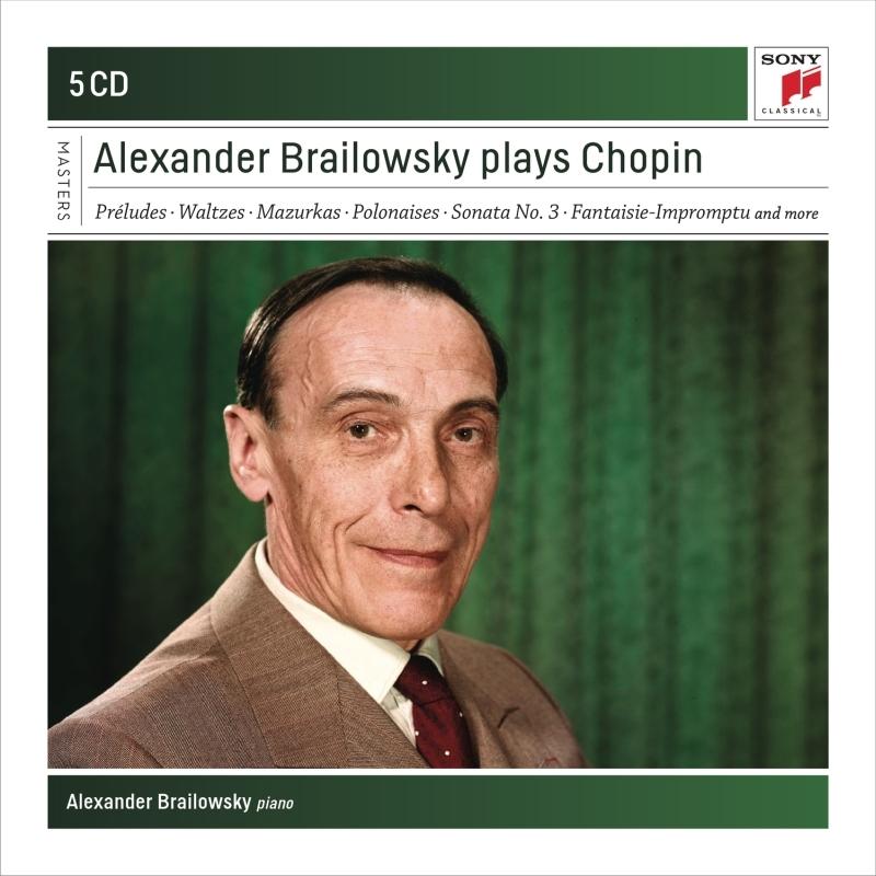 アレクサンダー・ブライロフスキー/プレイズ・ショパン(5CD)