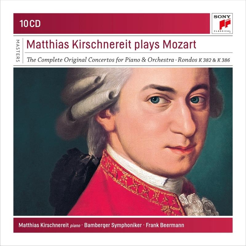 ピアノ協奏曲全集 マティアス・キルシュネライト、フランク・ベールマン&バンベルク交響楽団(10CD)