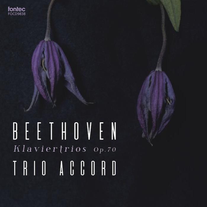 ピアノ三重奏曲第5番『幽霊』、第6番 トリオ・アコード
