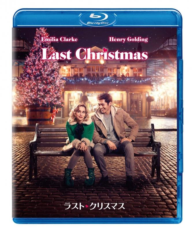 ラスト・クリスマス【ブルーレイ】